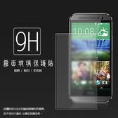 ▼霧面鋼化玻璃保護貼 HTC M8 The All New HTC One 抗眩護眼/凝水疏油/手感滑順/防指紋/強化保護貼