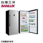 火速配★【 SANLUX三洋】410公升直立式冷凍櫃SCR-410A