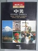 【書寶二手書T6/地理_EYE】國家與人民(13)中美
