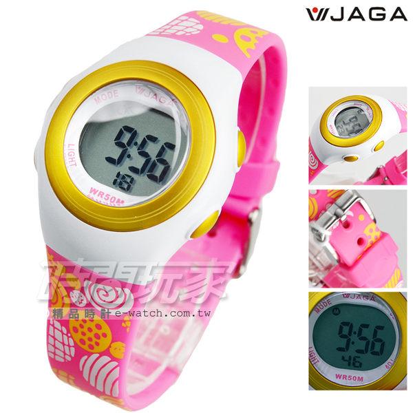 JAGA捷卡 色彩繽紛花漾年華 電子錶 保證防水/可游泳 夜間冷光 童錶 學生錶 運動休閒 M1062-GK(粉黃)