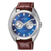 【均一價$6180】CITIZEN 星辰 光動能都會時尚腕錶 BU4011-11L