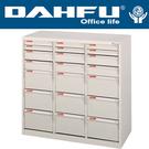 DAHFU 大富   SY-A4-454NBL    特大型抽屜綜合效率櫃-W796xD330xH880(mm) / 個