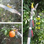 伸縮高枝剪園藝修枝剪高空剪樹枝荔枝摘果剪刀3米 js5437『miss洛羽』