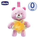chicco-美夢星星音樂晚安熊-粉紅