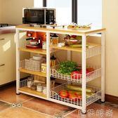 置物架 廚房置物架落地微波爐架子電器儲物架簡易多層架家用省空間收納架 唯伊時尚