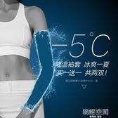冰的袖防曬手套女手袖男士袖子護手臂夏季加長款冰絲袖套防紫外線