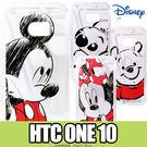 [專區兩件七折] HTC One 10 ...