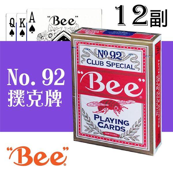 【BEE】【12副入】美國原廠直送 專業撲克牌 No.92 Club Special(藍) 魔術牌/占卜/橋牌/遊戲牌/塔羅牌