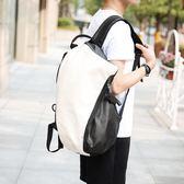 男生後背包   韓版休閒男包 餃子包潮流學生書包 中學生書包 雙肩背包   ciyo黛雅