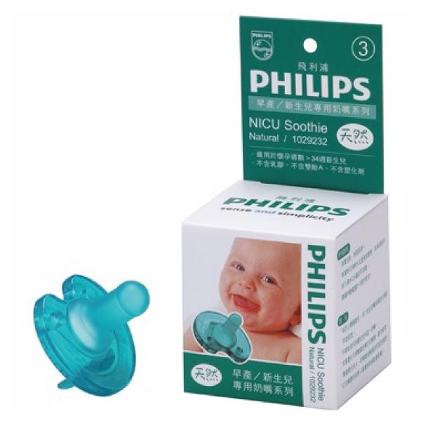 PHILIPS飛利浦 3號天然安撫奶嘴