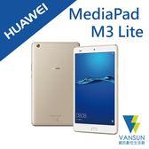 HUAWEI 華為 MediaPad M3 Lite 8吋 3/32G 平板電腦【葳訊數位商城】