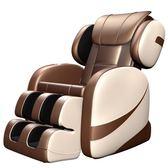 金凱瑞按摩椅頸部腰部按摩器家用全身多功能電動按摩沙髮按摩椅墊HM 3c優購