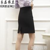 職業包裙包臀半身裙一步裙短裙西裙正裝裙工作裙西裝裙工裝裙春季 初語生活