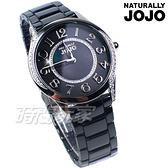 NATURALLY JOJO 新潮時尚 陶瓷腕錶 時尚藍寶石水晶女錶 防水手錶 黑 JO96940-88F