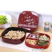 中國風 密胺分格帶蓋雙層零食新年糖果盒 現代客廳家用春節干果盤  依夏嚴選