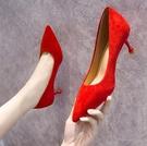 韓版高跟鞋少女百搭尖頭淺口細跟配裙子的單鞋2020春季新款 LF6443【極致男人】