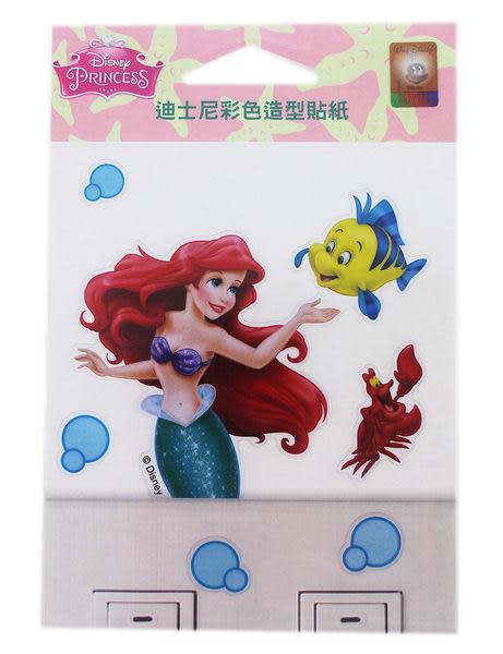 【卡漫城】小美人魚 彩色造型貼紙 ㊣ 透明 防水 迪士尼 愛麗兒 賽巴斯丁 小比目魚 台灣製 裝飾貼