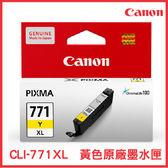 CANON 黃色墨水匣 CLI-771XL Y 原裝墨水匣 墨水匣 印表機墨水匣