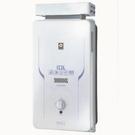 (含標準安裝)櫻花10公升抗風(與GH1006同款)熱水器水盤式GH-1006