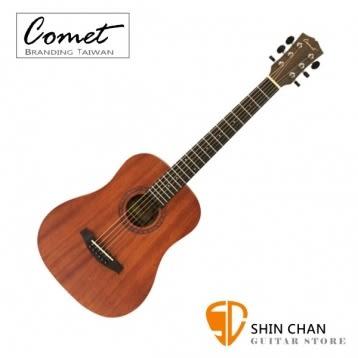 【Comet C165-E】36吋可插電民謠吉他 / 旅行吉他 / Baby吉他 內建調音器【附贈多樣配件】