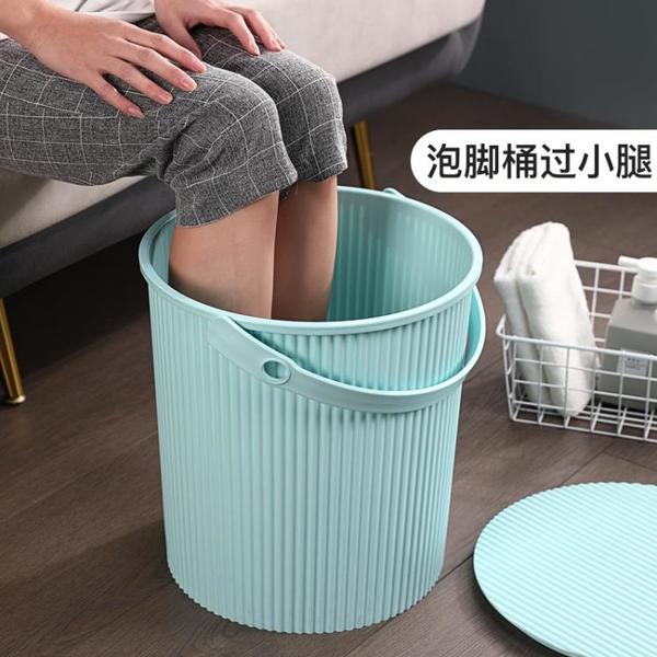 泡腳桶泡腳盆高深家用塑料洗腳盆過小腿過膝蓋高保溫兒童洗腳桶 「青木鋪子」