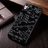 [Desire 830 硬殼] htc d830 D830X 手機殼 外殼 數學公式