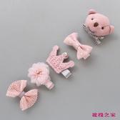 韓系包邊嬰兒安全髮夾 五件組 粉熊熊皇冠 | 兒童髮飾 (寶寶/幼兒/小孩/頭飾髮帶)