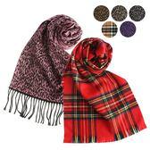 GINZA U英倫風/豹紋100%羊毛圍巾(多款)359999
