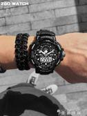 特種兵戰術手錶男多功能運動成人戶外潮流智慧防水機械學生電子錶 igo 薔薇時尚