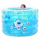 充氣泡澡桶諾澳 新生兒童兒童充氣游泳池家...
