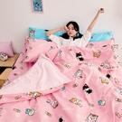 床包被套組 / 雙人【逗柴貓粉】含兩件枕套 高密度磨毛布 戀家小舖台灣製 柴犬 貓