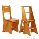全實木兩用梯椅歐式木梯椅子登高梯家用折疊梯子置物架實用梯凳蹬CY (pink Q 時尚女裝)