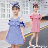 童裝女童條紋洋裝新款女寶寶夏裝中大童公主裙兒童洋氣裙子艾美時尚衣櫥