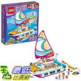 [8玉山最低比價網] 美國代購 LEGO 樂高 Friends Sunshine Catamaran 41317 (603 Piece)