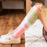 及膝襪 及膝襪女日系學院風高筒襪韓版不過膝中長統襪秋冬堆堆小腿襪子潮 芭蕾朵朵