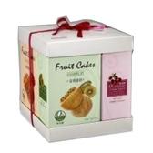『烘焙客』DiHaNi 無蔗糖水果塔禮盒(奇異果、葡萄柚、黑嘉麗及蔓越莓) 640g/盒