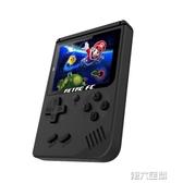 游戲機 酷孩迷你FC懷舊兒童游戲機俄羅斯方塊掌上PSP掌機游戲機抖音禮物 MKS 年前大促銷