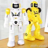 遙控機器人會跳舞的玩具兒童智慧編程男孩子益智會說話的電動禮物QM 美芭