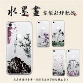 HTC 蝴蝶機X920e 蝴蝶2 蝴蝶3 客製化手機殼文創山水水墨畫文青TPU 彩繪軟殼