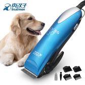 專業大型犬狗狗剃毛器泰迪寵物電推剪大功率電動理發電推子推毛器      韓小姐