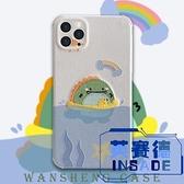 刺繡卡通小恐龍蘋果手機殼浮雕蠶絲個性創意全包攝像頭保護套【英賽德3C數碼館】