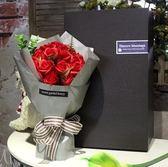 禮物香皂玫瑰花花束禮盒生日送女友仿真花媽媽肥皂花束母親節 愛麗絲精品