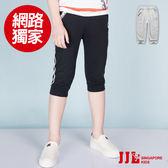 網路獨家-JJLKIDS 男童 潮流字母鬆緊七分休閒棉褲(2色)