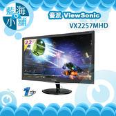 ViewSonic 優派 VX2257-mhd 22型電競寬螢幕 電腦螢幕