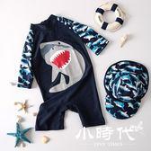 兒童泳衣 男童藍色鯊魚連體防曬速干泳裝寶寶男孩度假沖浪游泳衣 603-106