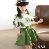 中大尺碼楓葉套裙中大兒童運動套裝新款韓版童裝短裙兩件套 zm5200『男人範』
