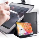 Xmart for 2020 iPad Pro 11吋 典雅優選帶筆槽牛皮皮套