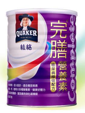 桂格完膳營養素 穩健配方 糖尿病適用 (900g) *1罐 期限到2021 01《宏泰健康生活網》
