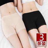 安全褲 3條安全褲女防走光打底褲夏天薄款莫代爾蕾絲大尺碼平角保險內短褲