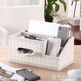 面紙盒桌面紙抽盒茶幾遙控器收納盒創意客廳面巾紙盒皮革多功能餐巾紙盒 快意購物網